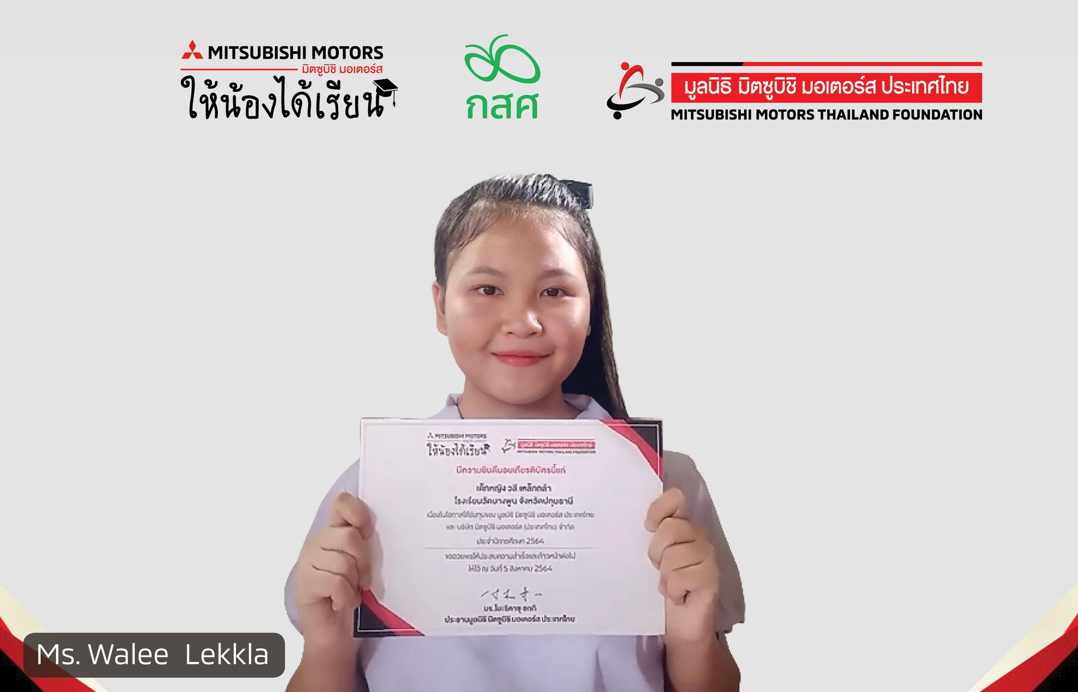 MMTh_Awards_Scholarships_to_Students_who_Achieved_Good_Academic_Performance