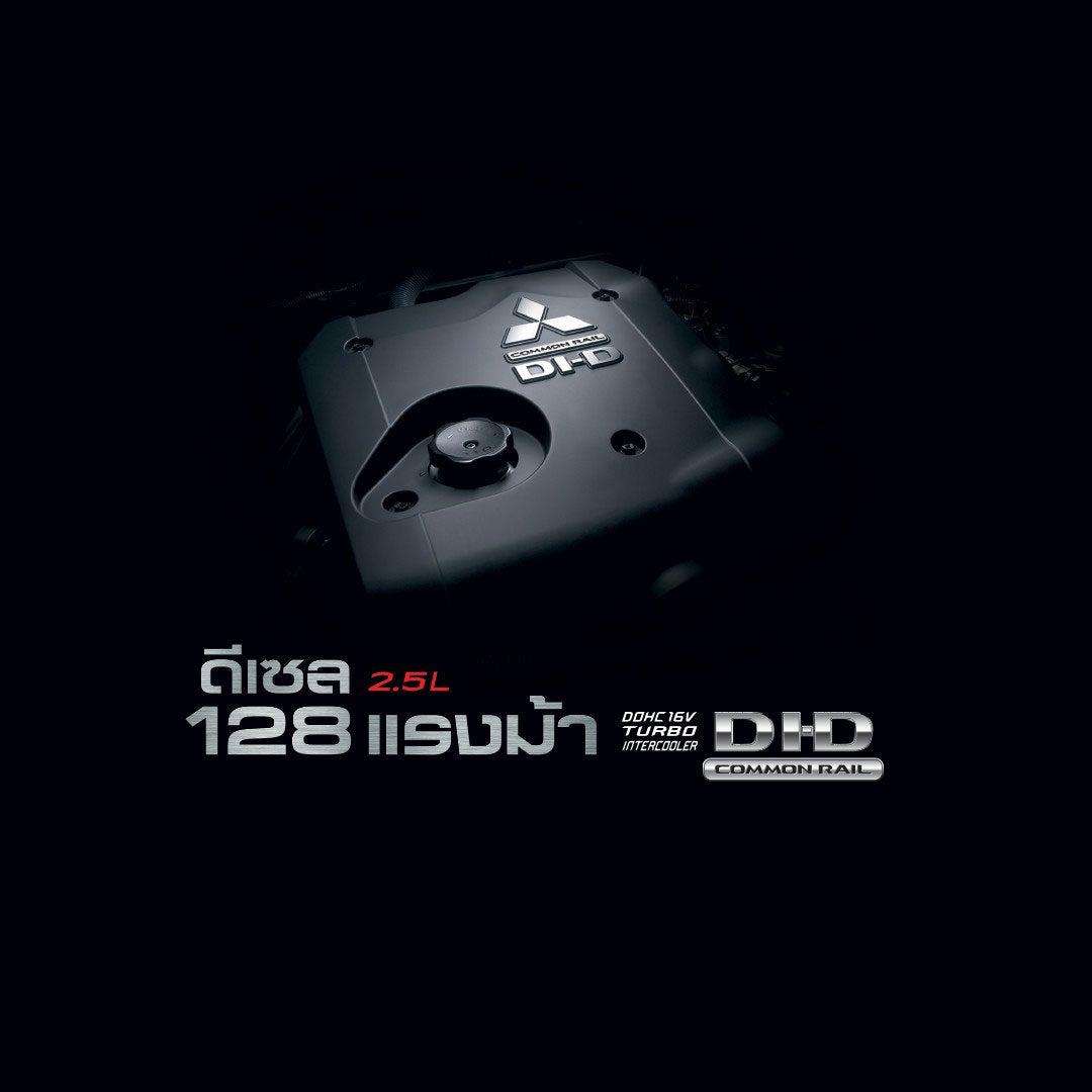 เครื่องยนต์ดีเซลคอมมอนเรล เทอร์โบ อินเตอร์คูลเลอร์ 2.5 ลิตร 128 แรงม้า ไทรทัน ตัวเตี้ย 2021